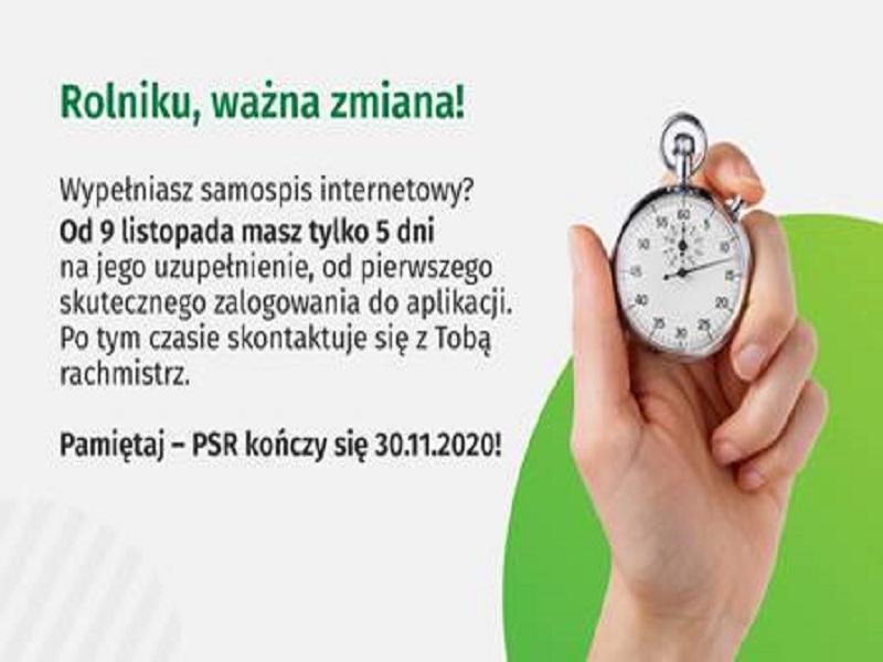 Informacja o skróconym czasie na wypełnienie formularza
