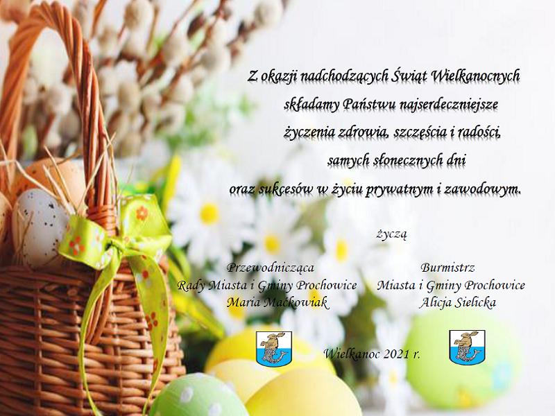 Z okazji nadchodzących Świąt Wielkanocnych składamy Państwu najserdeczniejsze życzenia zdrowia, szczęścia i radości, samych słonecznych dni oraz sukcesów w życiu prywatnym i zawodowym. Z okazji nadchodzących Świąt Wielkanocnych składamy Państwu najserdeczniejsze życzenia zdrowia, szczęścia i radości, samych słonecznych dni oraz sukcesów w życiu prywatnym i zawodowym.Z okazji nadchodzących Świąt Wielkanocnych składamy Państwu najserdeczniejsze życzenia zdrowia, szczęścia i radości, samych słonecznych dni oraz sukcesów w życiu prywatnym i zawodowym. Życzą Przewodnicząca Maria Maćkowiak i Burmistrz Alicja Sielicka