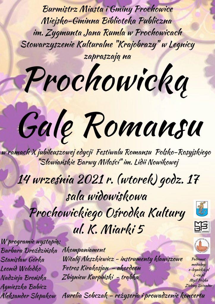 Prochowicka Gala Romansu - plakat 1